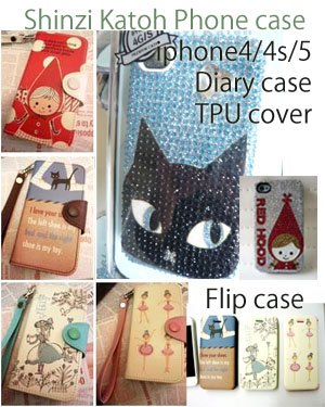 Shinzi Katoh design iphone5, iphone4s, galaxy s2,s3,SIII